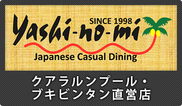 Yashi-no-mi Japanese Casual Dining